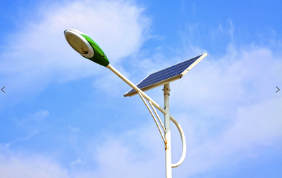 Solar Powered Street Lamp